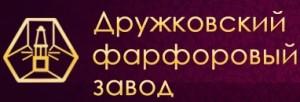 druzhkivskij-porcelyanovij-zavod