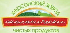 khersonski-zavod