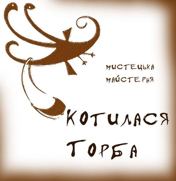 kotilasya-torba