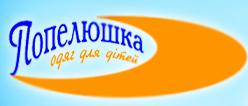 tm-popelyushka