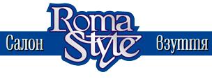 roma-style