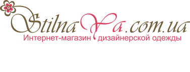 stilnaya