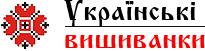 ukrayinski-vishivanki