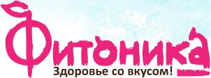 fitonika