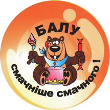 tov-saharok