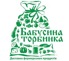 babusina-torbinka