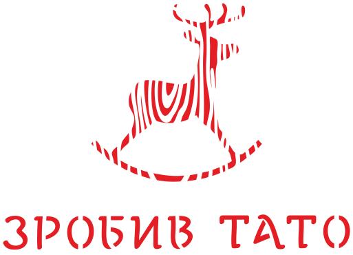 zrobiv-tato