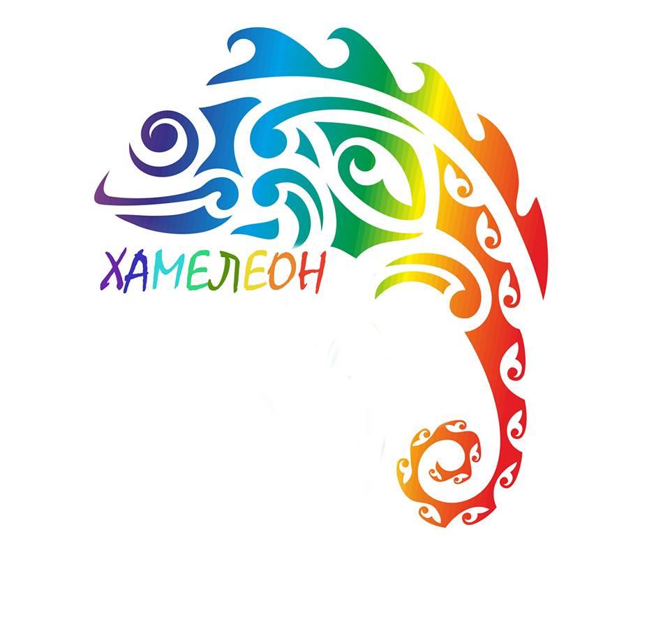 hameleon-majsternya-yaskravogo-vzuttya