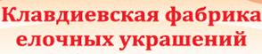 klavdievska-fabrika-yalinkovih-prikras