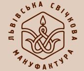 lvivska-svichkova-manufaktura