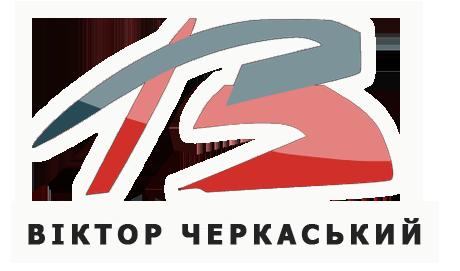 viktor-cherkaskij