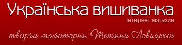 ukrayinska-vishivanka