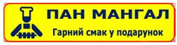 pan-mangal