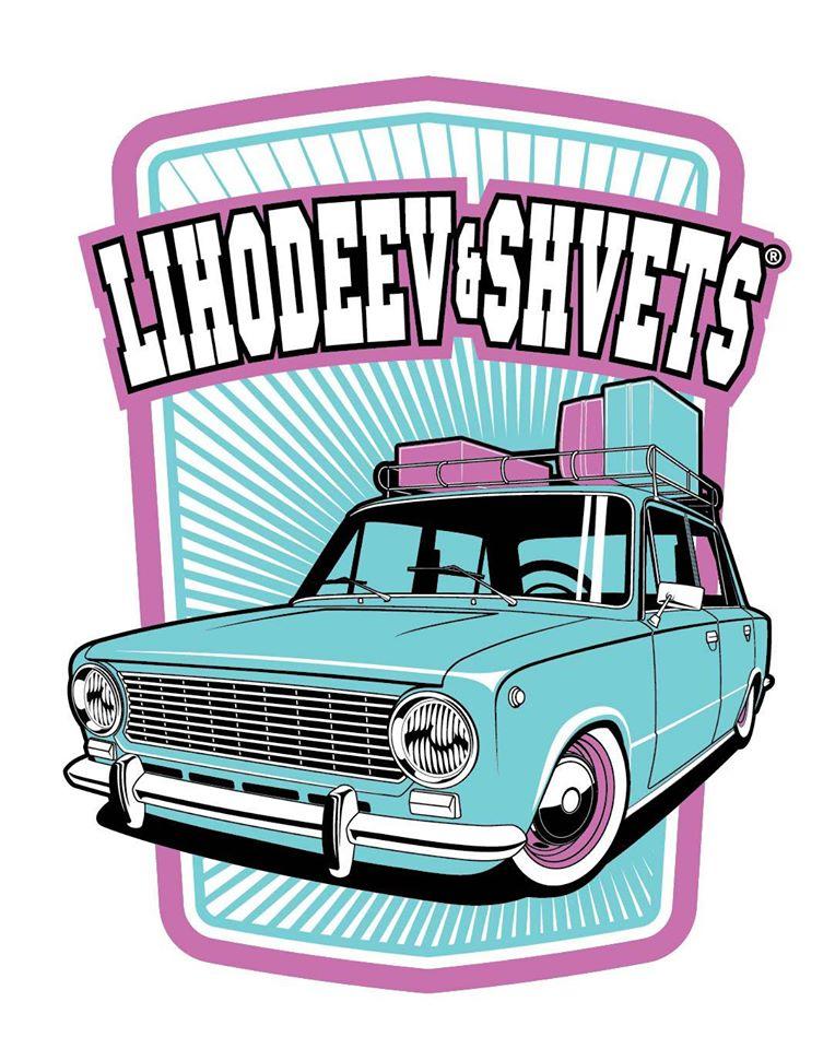 cars-t-shirts