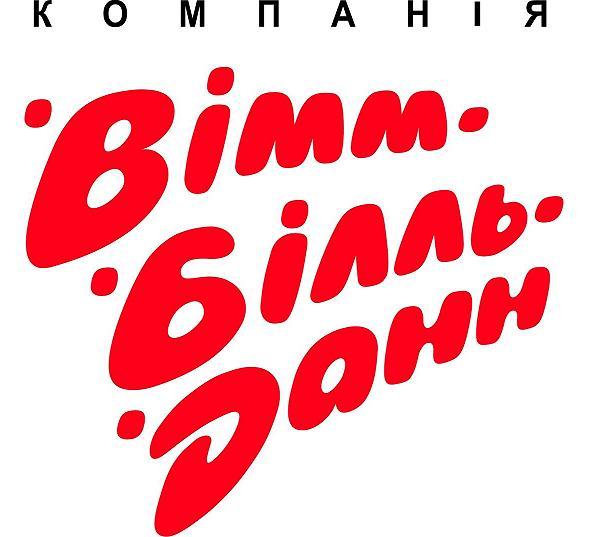 v-mm-b-ll-dann-ukraina