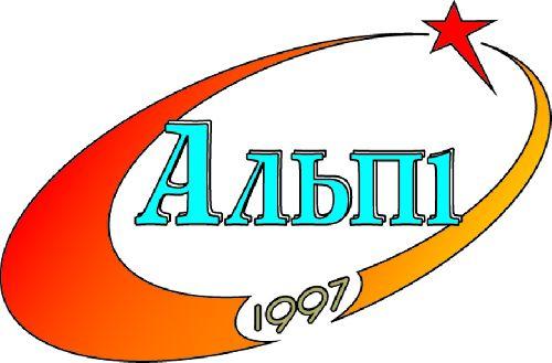 alpi-ukraina