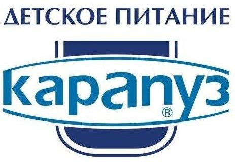 karapuz-2