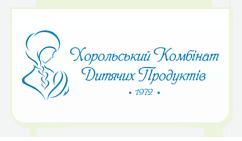 horolskiy-kombinat-dityachih-produktiv