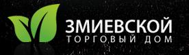 zmievskoy-torgoviy-dom