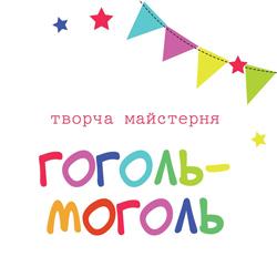 tm-gogol-mogol