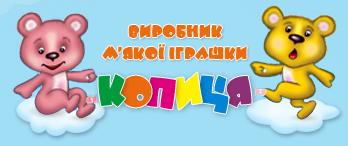 pp-kopitsya