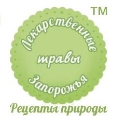 ltz-tm