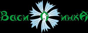 vasilinka