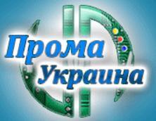 ooo-proma-ukraina