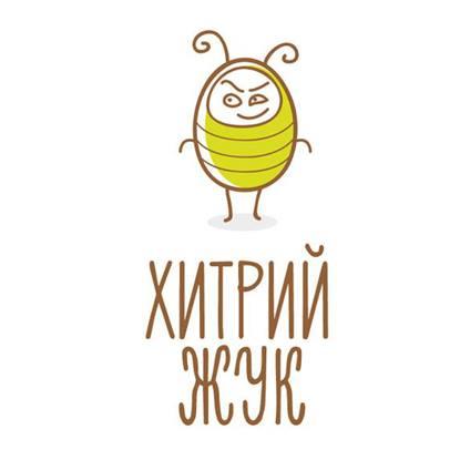 hitriy-zhuk