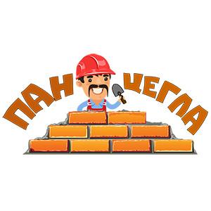 pan-tsegla