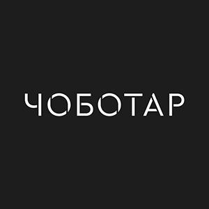 chobotar