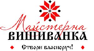 maysterna-vishivanka