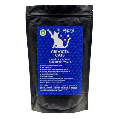 дезодорант для котячого туалету