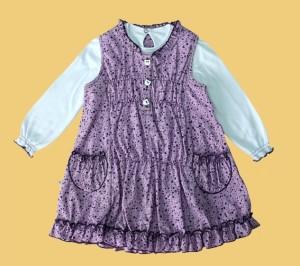 Інтернет-магазин дитячого одягу Соня  237d12162e9de