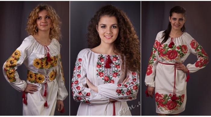 вишиванки від українського виробника тов скиба 46f54628e05fc