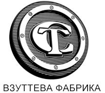 Взуттєва фабрика стептер