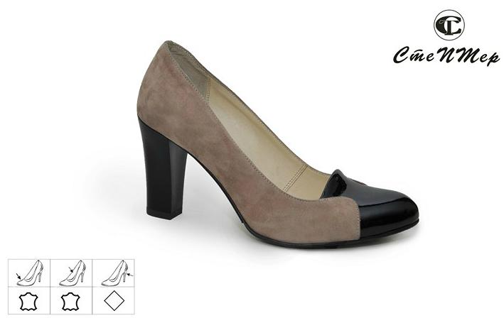 19649641dadfc6 взуття для жінок українського виробництва
