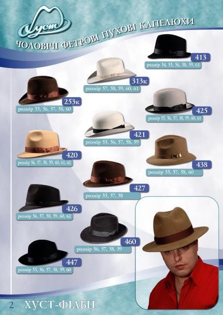чоловічі фетрові капелюхи c92bc7c7b54da