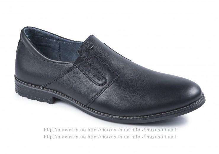 4bd9568fd649c1 Чоловіче взуття (Харків) Maxus | Зроблено в Україні